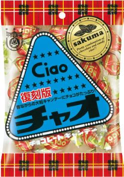 <p_00210>チャオ復刻版<90g>
