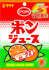 <p_00322>ポン ジュース グミ