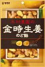 <p_00198>金時生姜のど飴