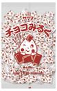 <p_00208>1kg チョコみるく(ピロー)
