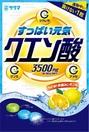 <p_00272>クエン酸キャンデー