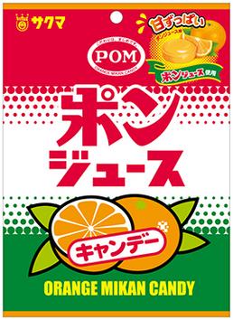 <p_00216>ポンジュースキャンデー