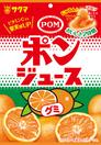 <p_00217>ポンジュースグミ