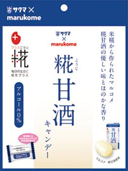 <p_00229>マルコメ糀甘酒キャンデー