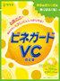 <p_00234>ビネガードVCのど飴