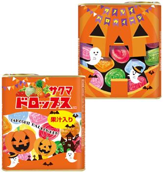 <p_00255>ハロウィーン缶ドロップス