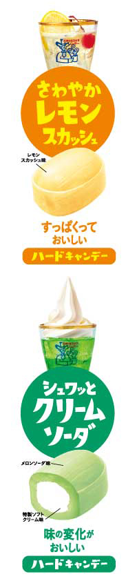 <p_00237>コメダ珈琲店キャンデー ブーツドリンクアソート