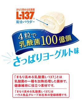 <p_00251>乳酸菌習慣